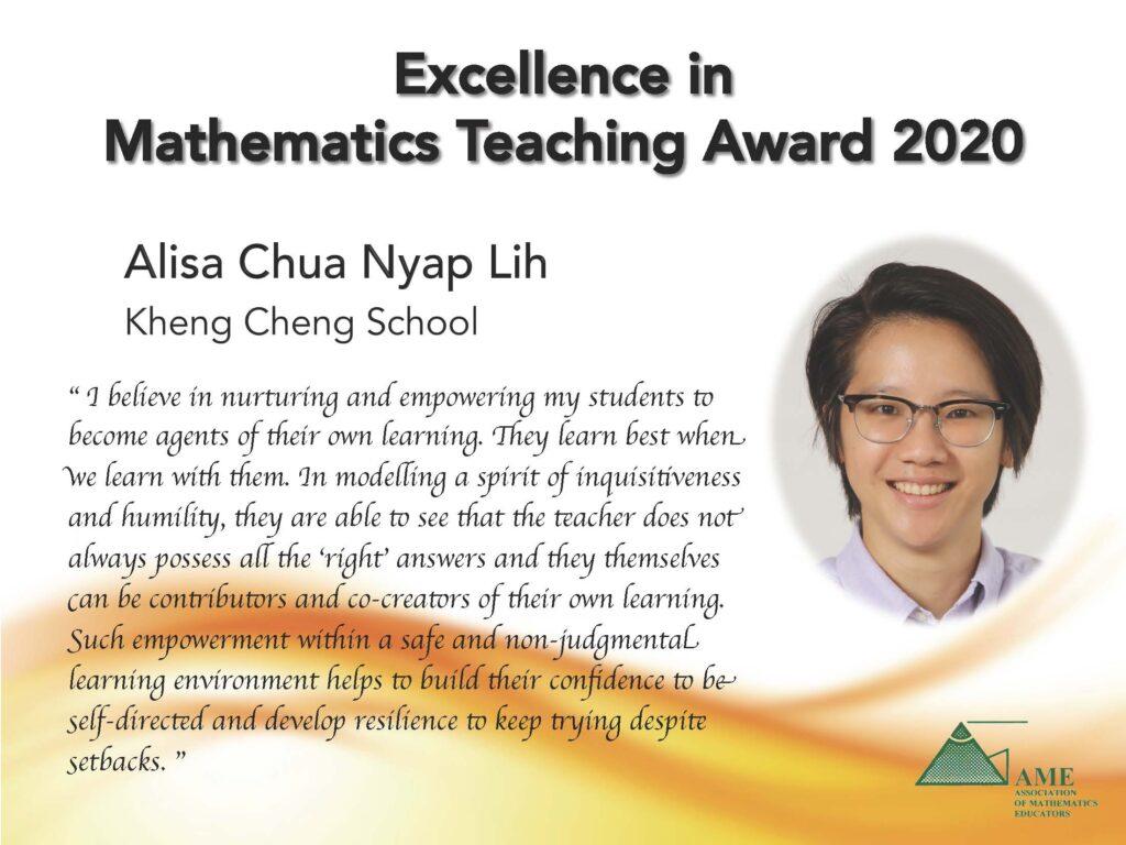 Alisa Chua Nyap Lih