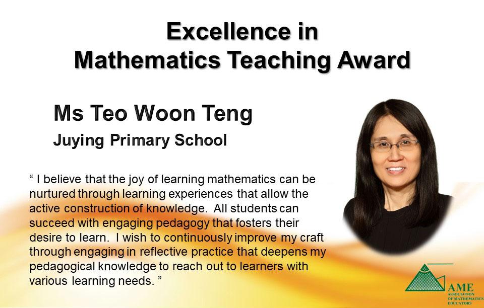 Teo Woon Teng