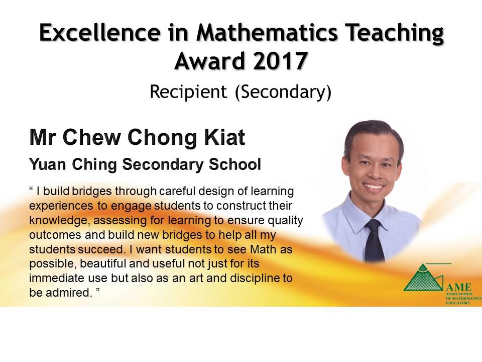 Chew Chong Kiat