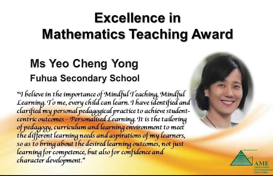 Yeo Cheng Yong